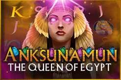 Anksunamun: the Queen of Egypt